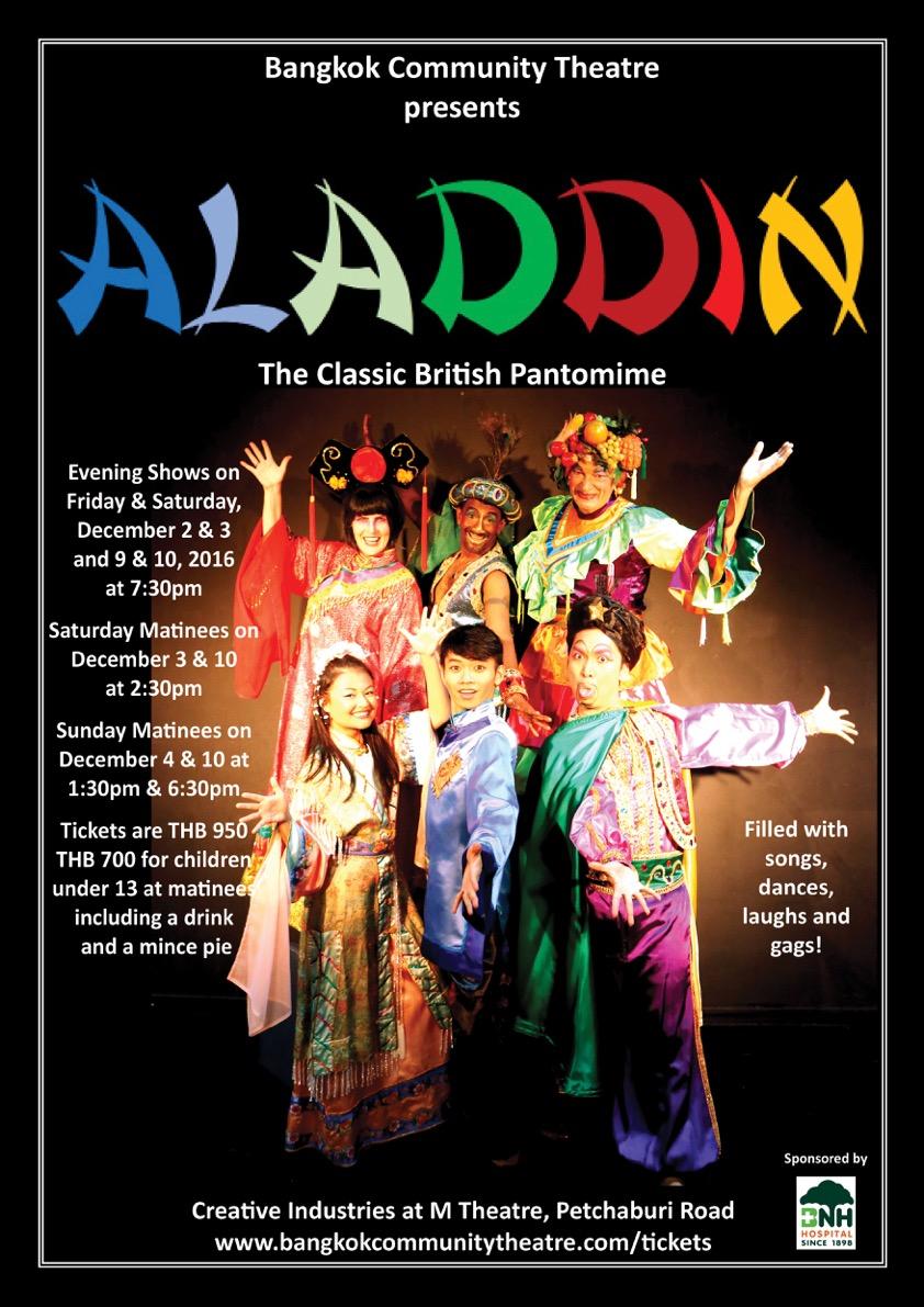 aladdin-poster-photo