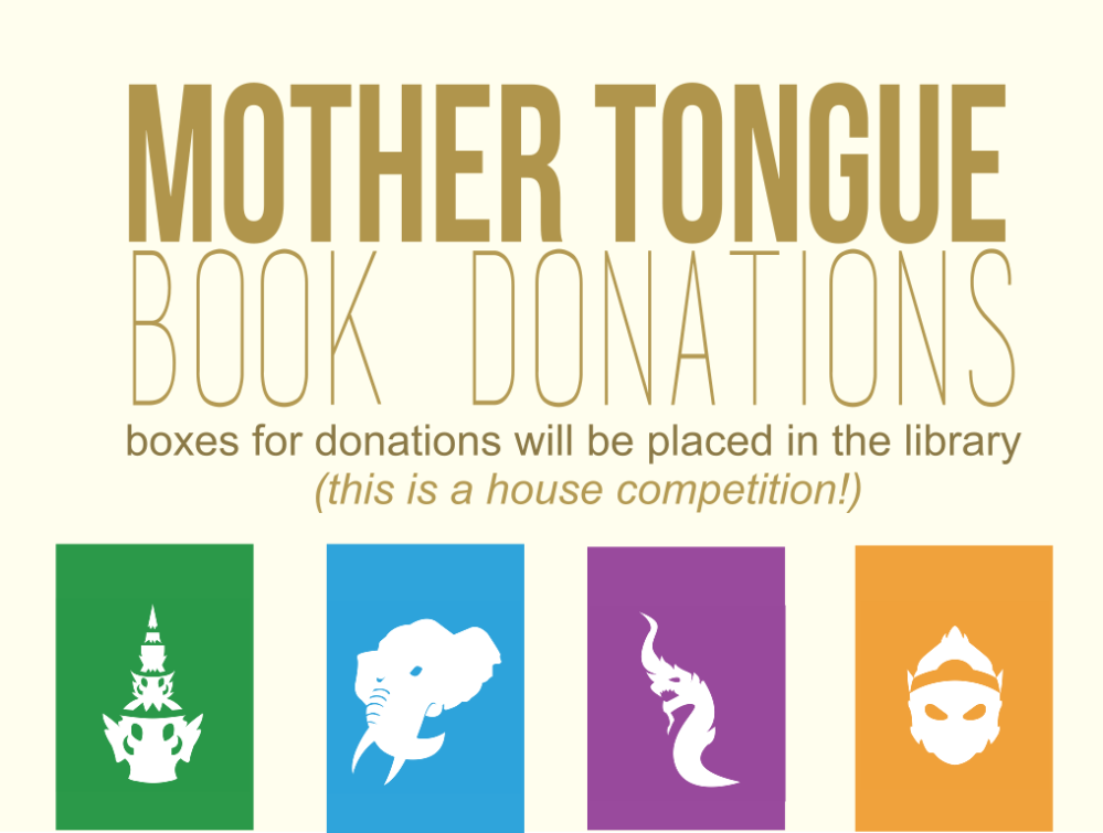 mother tongue book donations
